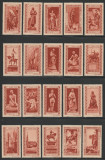 1930 Franta - Ioana D'Arc, Serie completa 20 vignete rosu caramiziu, viniete MNH, Istorie, Nestampilat