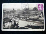 Carte postala Paris, Louvre