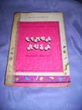 Manual școlar vechi limba rusă clasa a VII anii 80