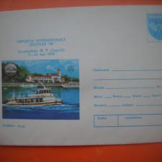 HOPCT  PLIC  706 PORTUL GIURGIU EXPO FILAT SOCFILEX UNGARIA 1978 -ROMANIA