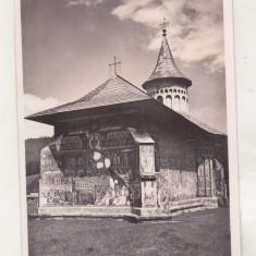 Bnk cp Manastirea Voronet - Vedere - necirculata, Printata