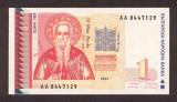 BULGARIA █ bancnota █ 1 Lev █ 1999 █ P-114 █ UNC █ necirculata