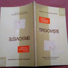 Targoviste. Nota explicativa  Institutul Geologic, 1968 - Nu contine harta