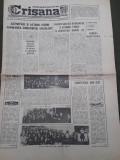 Ziar Crisana Oradea Bihor 16 decembrie 1975