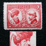 Varietate(1), eroare , 2 Lei rosu Incoronarea Regelui Ferdinand, 1922, Nestampilat