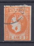 ROMANIA 1868 LP 21 CAROL I CU FAVORITI   2 BANI  STAMPILAT POINCON L. PASCANU