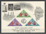 Yemen Kingdom.1965 EXPO New York:Vizita Papei Paul VI-Bl. supr.  DF.387