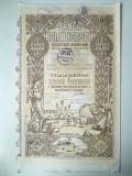 5000 Lei 1938 Banca Romaneasca actiuni vechi / Romania 644590