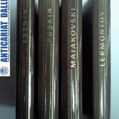 MAIAKOVSKI / LERMONTOV / ESENIN / PUSKIN - 4 volume -editie bibliofila
