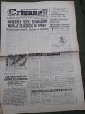 Ziar Crisana Oradea Bihor 1 aprilie 1976