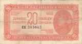 IUGOSLAVIA 20 dinara 1944 VF!!!