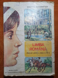 manual limba romana pt clasa a 6 a din anul 1997