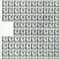 ROMANIA MNH 1945 - Uzuale Mihai I - fragment coala 0.50 L - 96 timbre