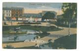 5257 - GALATI, Public garden, Romania - old postcard - used - 1921