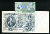 u464 RUSIA IMPERIALA 500 RUBLE 1912 NECIRCULATA UNC