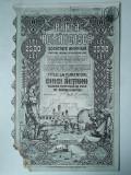 2500 Lei 1920 Banca Romaneasca actiuni vechi / Romania 48790
