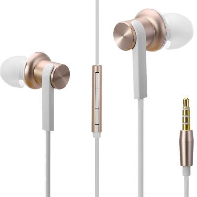 Casti Audio Mi Pro In Ear Auriu foto