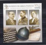 ROMANIA 2018 - EROII INVIZIBILI, COLITA, MNH - LP 2224