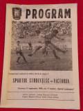 Program meci fotbal SPORTUL STUDENTESC BUCURESTI-VICTORIA BUCURESTI (17.09.1989)