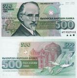 BULGARIA 500 leva 1993 UNC!!!
