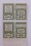 Pentru colectionari: timbre fiscale, Nestampilat