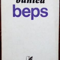 ILIE PURCARU - BUNICA BEPS (VERSURI, 1974) [tiraj 750 ex.]