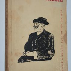 Revista Viata Romaneasca Iunie 1962