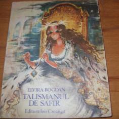 TALISMANUL  DE  SAFIR  ( rara, ilustratii de calitate de Coca Cretoiu-Seinescu )