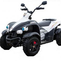 ATV EVA Quad electric pentru copii 2x 45W 12V Alb