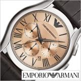 Ceas Empario Armani AR1785 original nou cu eticheta, Elegant, Quartz, Inox