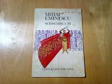MIHAI EMINESCU - Scrisoarea III (fragment) - RONI NOEL (ilustratii) - 1978