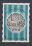 ROMANIA 1987 LP 1180 BANCNOTE SI MONEDE ROMANESTI MNH, Nestampilat