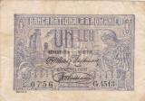 ROMANIA 1 LEU 1920 F