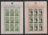 O.S.P 1945  LP. 175a  MNH