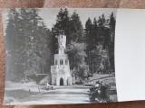 Vatra Dornei - Izvorul 23 August - necirculata