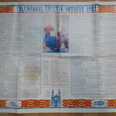calendar vechi Crestin Ortodox 1982