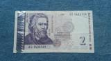 2 Leva 1999 Bulgaria