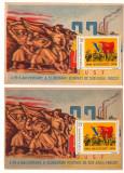 SV * A XV-a Aniversare 23 AUGUST 1944 - 1959 * EROARE CULORI DEPLASATE + Martor