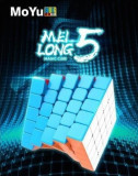 Cumpara ieftin Cub Rubik 5x5x5 MoYu MeiLong Stickerless, 156CUB