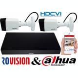 Cumpara ieftin Sistem supraveghere 2 camere Rovision 5MP HDCVI ( oem dahua ) , DVR 4 canale