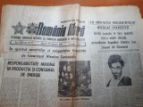 Romania libera 22 februarie 1989-combinatul galati,art. jud.sat grivita ialomita