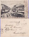 Salutari din Galati-Piata Regala-clasica, tramvai