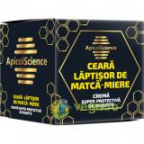 Crema Super-Protectiva de Noapte cu Ceara, Laptisor de Matca si Miere 75ml
