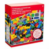 Set cuburi clasice,actual investing,350 piese,multicolor