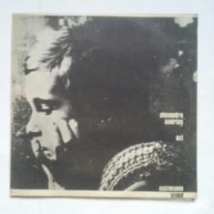 LP ALEXANDRU ANDRIES - ELECTRECORD