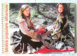 """MOTIVE POPULARE ALBANEZE"", Album costume populare si cusaturi din Albania. Nou"