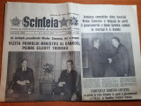 scanteia 2 februarie 1984-santierul naval galati a construit 200 nave