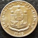 Moneda 1 SENTIMO ISANG - FILIPINE, anul 1969 *cod 716 = A.UNC, Asia, Aluminiu
