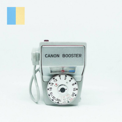 Canon Booster (Light Meter pentru Canon PELLIX QL si Canon FT QL) foto