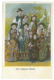 4722 - ETHNIC, music violin, Romania - old postcard - unused